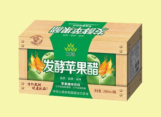 三冠饮品新品重磅上市,销量火爆,快来抢占市场