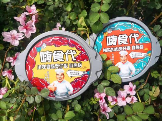 刁师傅嗨食代自热米饭,让你从此与外卖绝缘,居家上班旅行必备