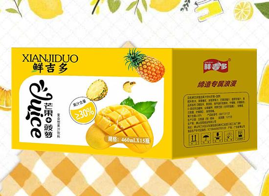 至顺食品复合型果汁新品隆重上市,品质过硬,上市即火爆!