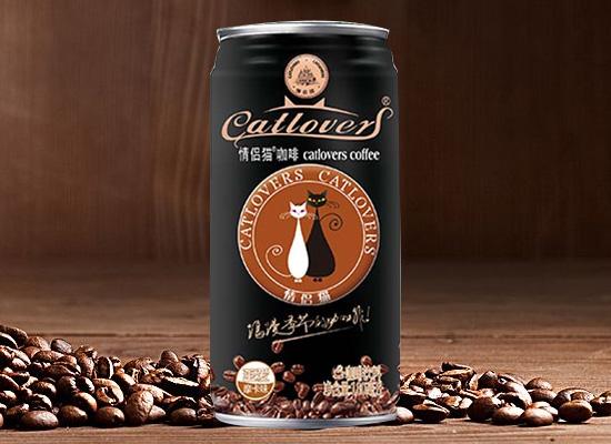 情侣猫咖啡,口感丰富,风靡市场