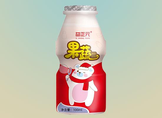 益正元果蔬酸奶,好产品自然有高利润