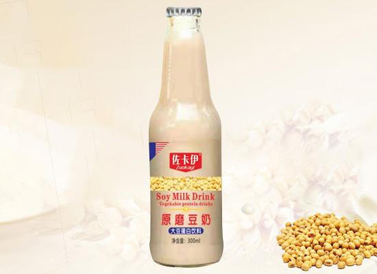 佐卡伊原磨豆奶,浓香丝滑,深受消费者的青睐