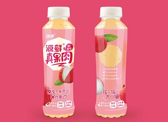 拙源复合果汁饮料,三种不同口味,给你更加美好的舌尖享受?