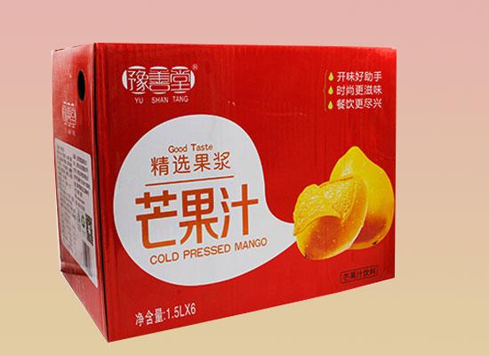 豫善堂果汁饮料,高品质高利润,速来代理