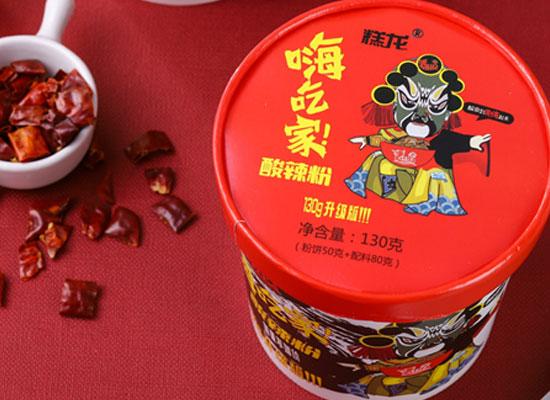 糕龙嗨吃家酸辣粉,打造舌尖上的美味,开启销售新狂潮