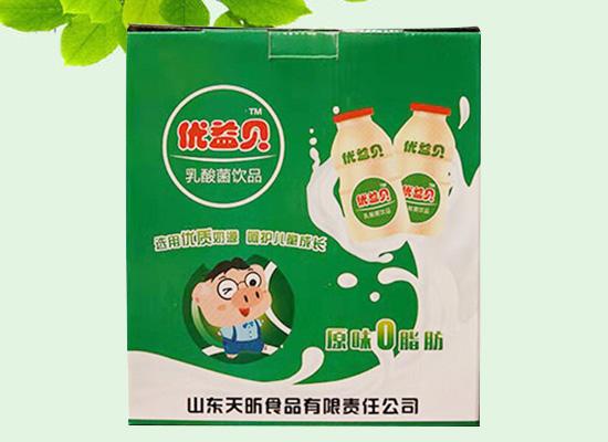 优益贝乳酸菌饮品礼盒,包装新颖,送礼佳品