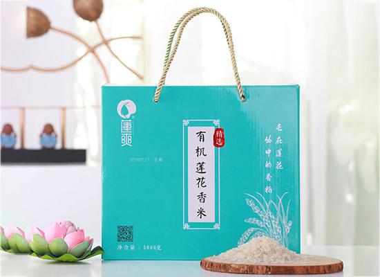 莲爽有机莲花香米,颗粒饱满,每一粒米都是自然天成