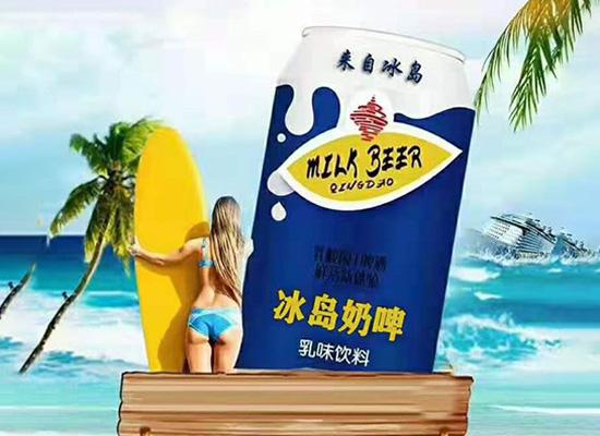 冰岛奶啤乳味饮料,泡沫丰富洁白,质感细腻润滑