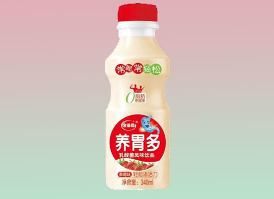 養胃多乳酸菌飲品用實力贏市場,優質產品等您代理