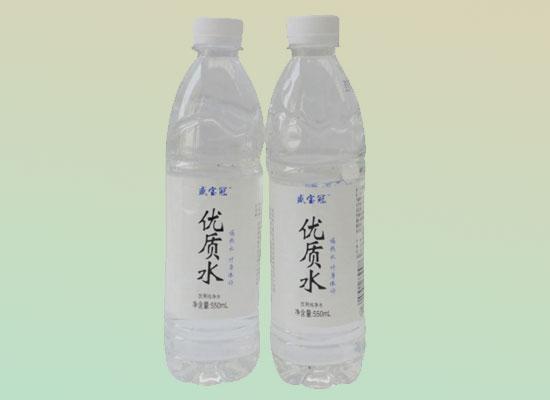 盛寶冠優質礦泉水,品質過硬,你不可錯過的好產品
