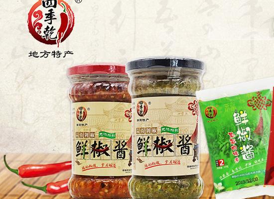 四季乾辣椒酱,风味独特,是您餐桌上不可或缺的调味佳品
