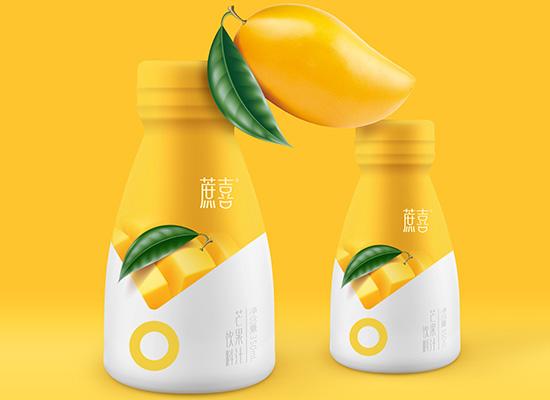 蔗喜甘蔗汁、芒果汁等多款果汁强势来袭,邀您共享品类商机!