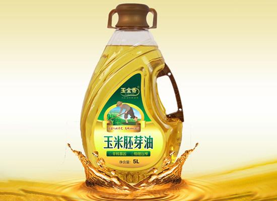 玉金香玉米胚芽油,上市即火爆,多种规格可以选择