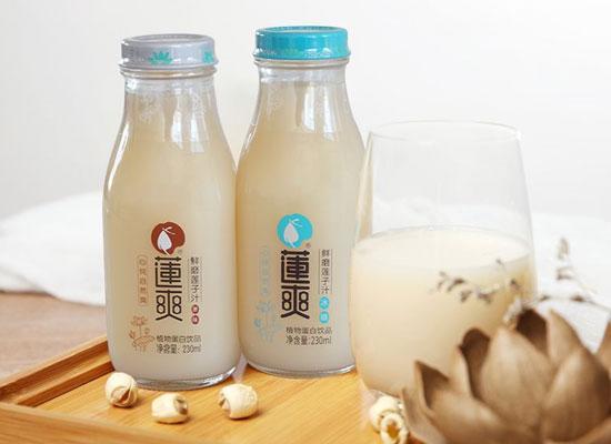 """莲爽莲子汁,饮料市场上的""""实力选手"""",火爆招商中"""