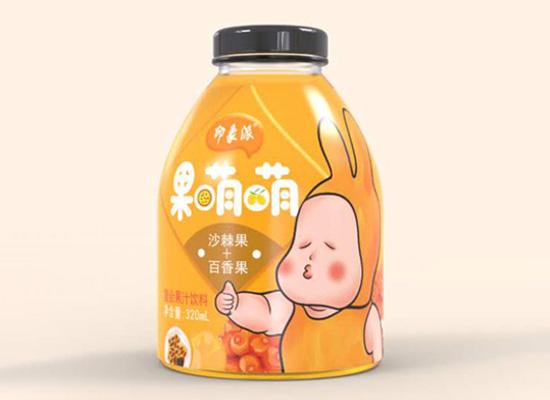 印象派果萌萌复合果汁饮料,领跑复合果汁饮品大市场
