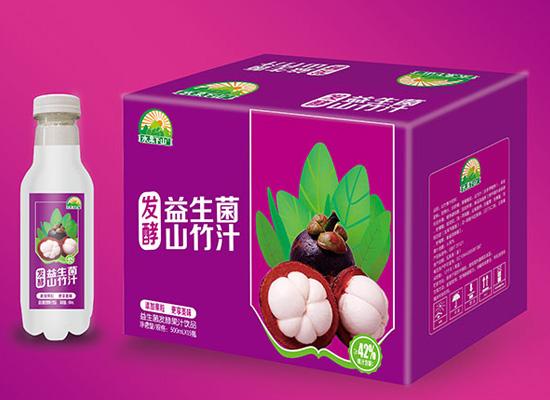 水果下山发酵益生菌果汁,五种口味,让你感受浓郁果香