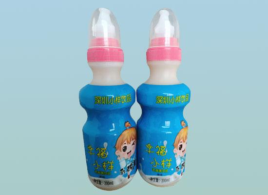 幸福小样乳酸菌饮品,严苛品质广受好评,速来代理