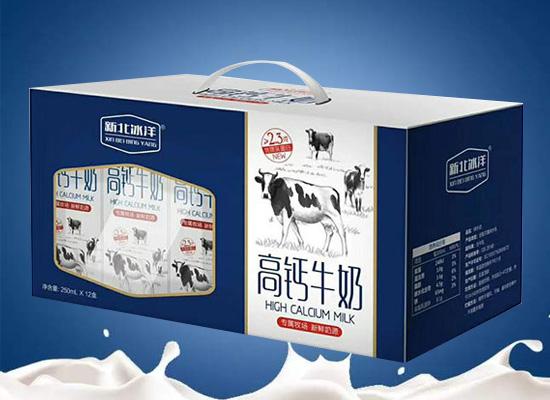 新北冰洋高钙牛奶,口感细腻,复合现代人的品质需求