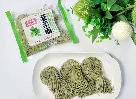 食尚烩菠菜面,填补国内蔬菜面条空白,深受消费者喜爱