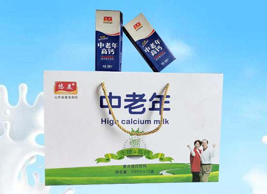 悠美中老年高钙复合蛋白饮料,专为老年人设计,热销市场