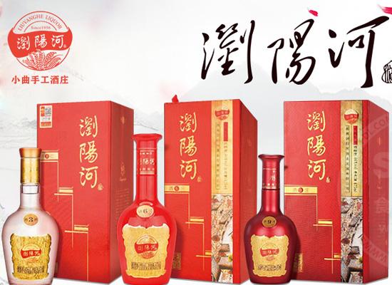 浏阳河酒庄小曲酒,一经上市,深受消费者喜爱