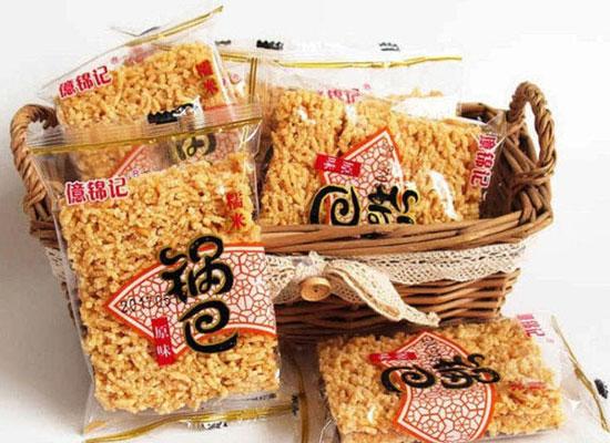 億锦记糯米锅巴,独立小包装,食用携带都方便