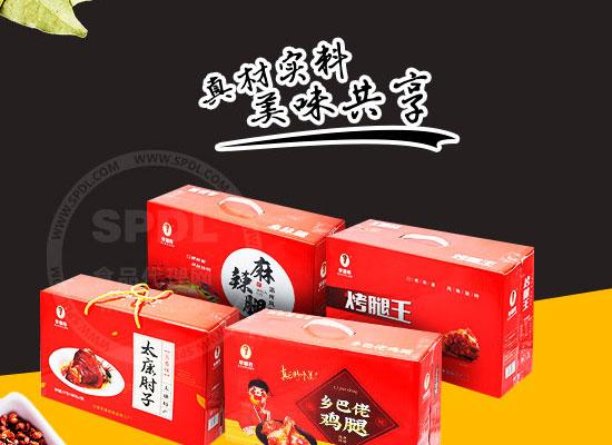 李国胜烤腿王礼盒,节日送礼好选择,火爆招商中