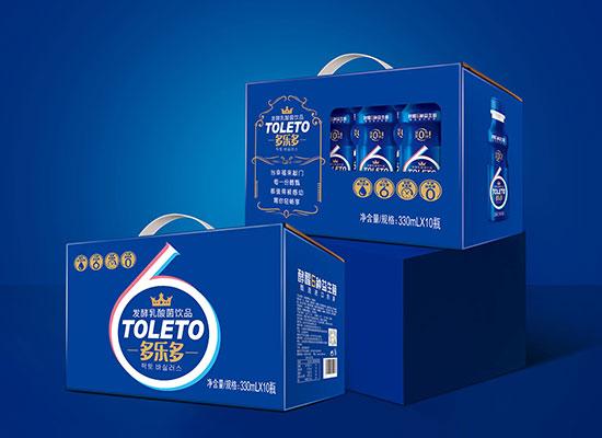 多乐多乳酸菌饮品,高颜值好口感,帮你赢战饮料市场旺季