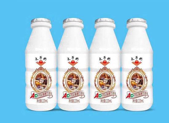 日出太子奶AD钙乳酸菌饮料,高颜值好口感,饮品旺季就选它了