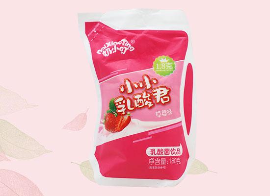 奶小叮乳酸菌饮品,口感和营养俱佳,深受消费者喜爱