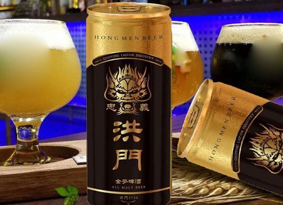 洪门啤酒,口感香醇柔顺,一饮难忘的好啤酒