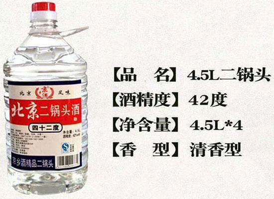 京乡酒北京二锅头,品质卓越,销量不用愁