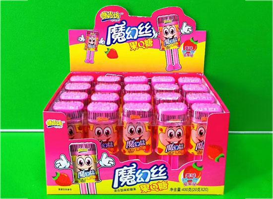糖尚玩魔幻丝果Q糖,口味众多,满足消费者的多样化需求