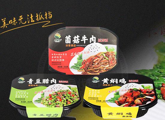 旺派食品新品上市,多款自热米饭强势来袭
