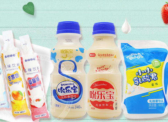 吮乐宝乳酸菌饮料,从源头把控产品的品质,火爆畅销