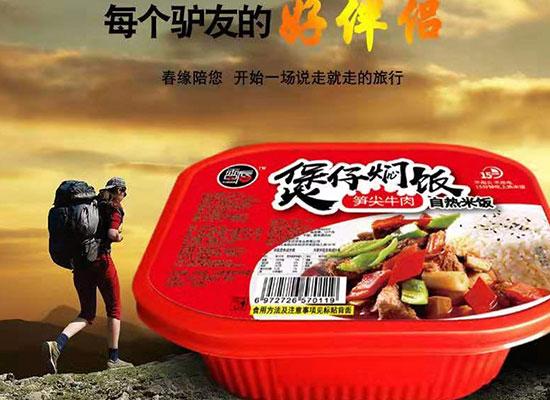 信賽幫食品新品強勢來襲,螺螄粉、火鍋丸粉、關東煮震撼上市!