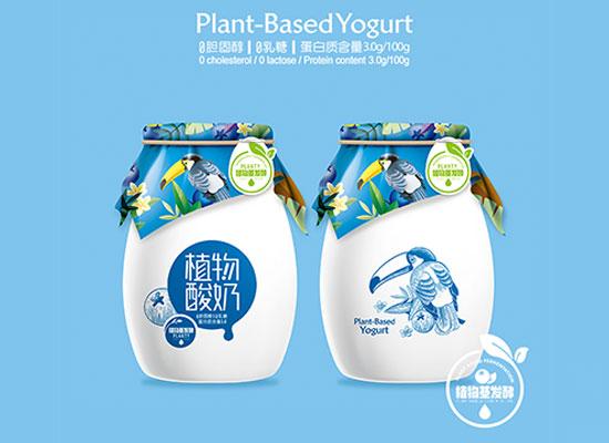 2020植物基革命來臨,看植物基酸奶是如何定位市場?