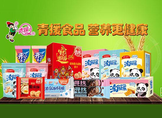 青援食品旗下产品众多,辣椒酱、香菇酱等销量火爆!