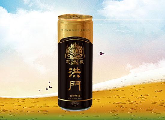 洪门啤酒,市场潜力巨大,让你轻松告别选品难题