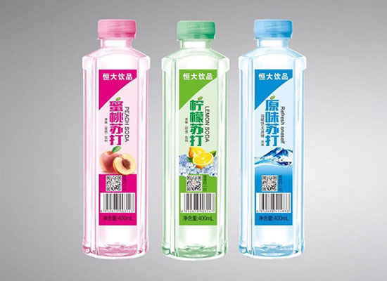 恒大苏打水饮料,口味众多,满足消费者的多样化需求