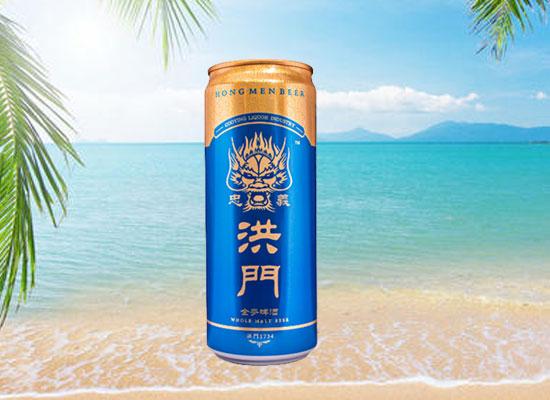 洪门啤酒,高品质高利润,值得代理的好产品