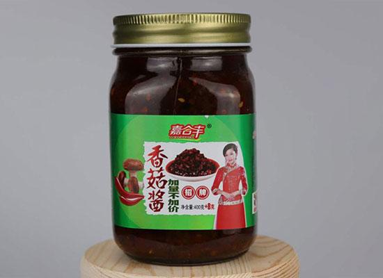 嘉合丰香菇酱,口感丰富,咸淡适口,深受喜爱
