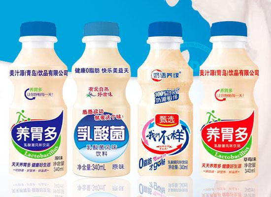 养胃多乳酸菌饮料,自上市以来,销量异常火爆