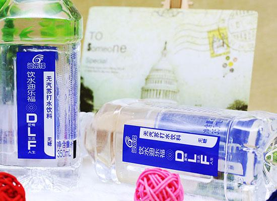 迪乐福无汽苏打水,市场上的畅销饮品,引发代理热潮