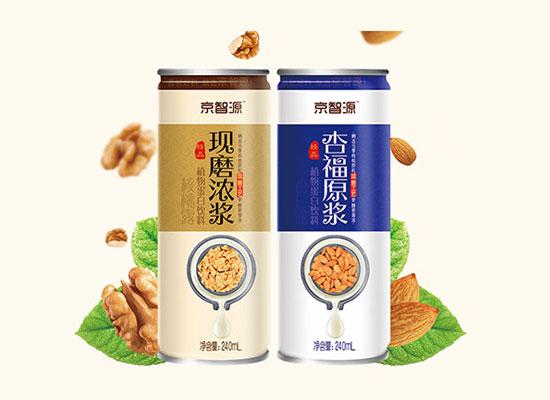 京智源现磨浓浆植物蛋白饮料,三种不同包装,满足日常所需