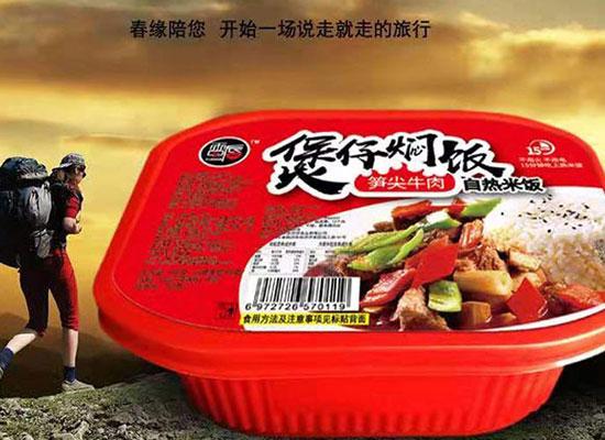 方便食品市场再迎爆品,电唇自热食品惊艳四方,火热招商中