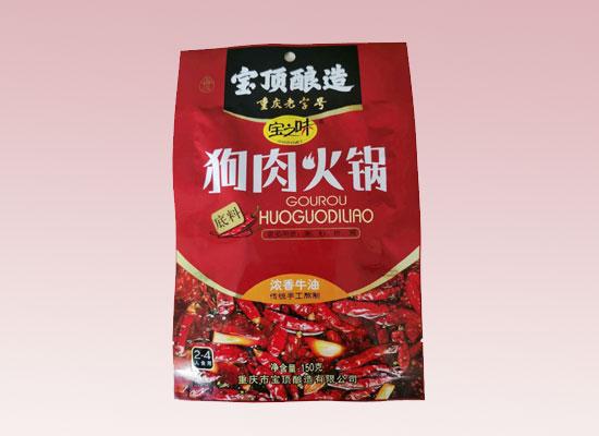宝之味火锅底料,产品多样,助力经销商抢占大市场
