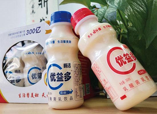 灿汁源乳酸菌,夏日里的健康饮品,火爆招商中