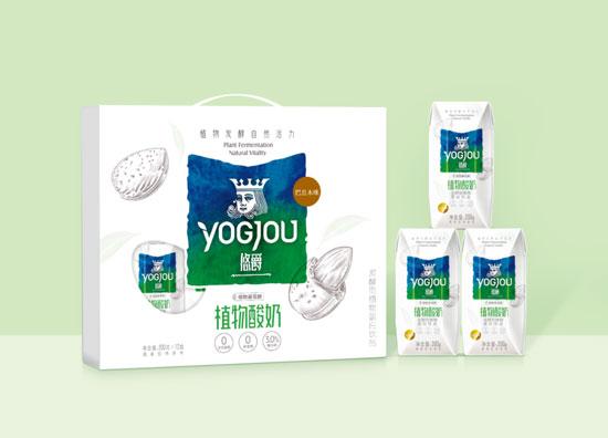 2020乳品创新大趋势,撼动中国乳品地位的竟然是它!