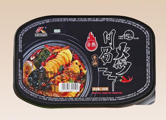 恋圆食品自热火锅,产品多样,带你赢市场